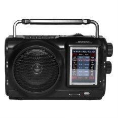 SONAR วิทยุ รุ่น HHL-331 (Black) image