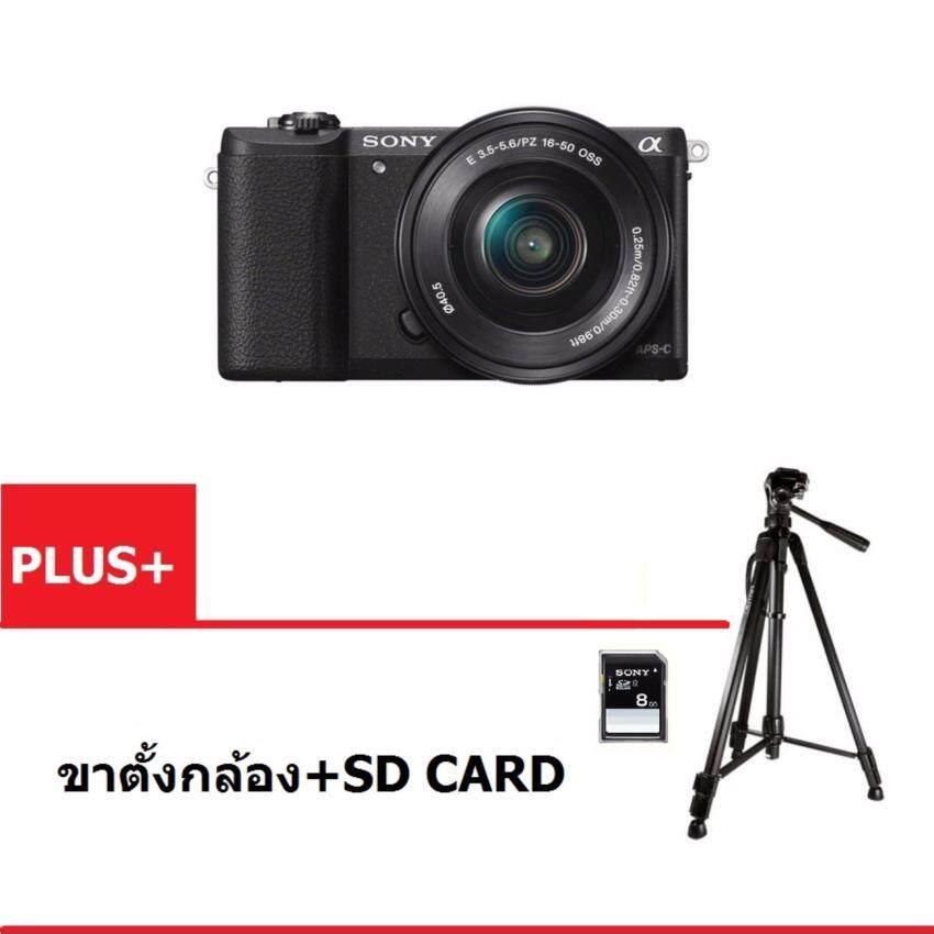 ด่วนSony a5100 Alpha Mirrorless Digital Camera - black (ฟรีขาตั้งกล้อง) กำลังลดราคา