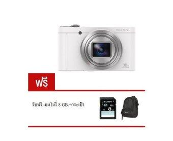 Sony Cyber-shot W Series รุ่น DSC-WX500 (White)