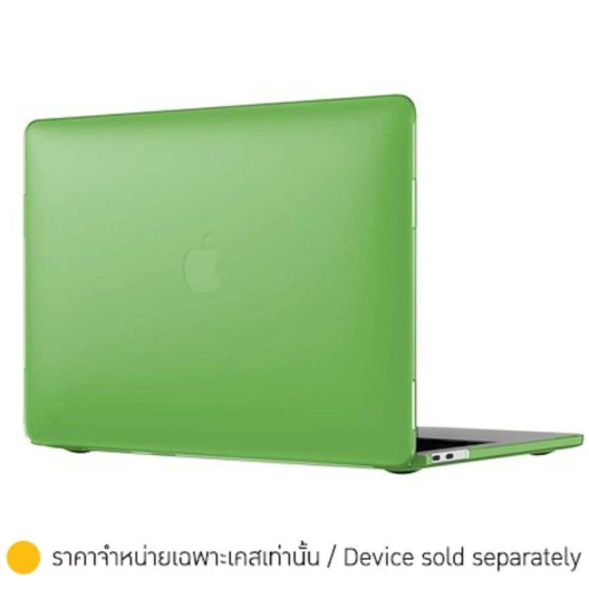 Speck Casing for MacBook Pro 13 with/without Touchbar Smartshell (late 2016)