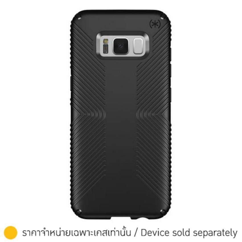 Speck Casing for Samsung Galaxy S8 Plus Presidio Grip
