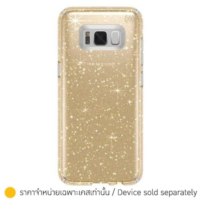 Speck Casing for Samsung Galaxy S8 Plus Presido Clear Glitte