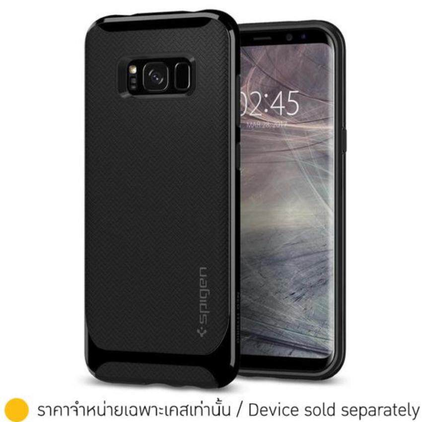 Spigen Casing for Galaxy S8+ Neo Hybrid Shiny Black (571CS21651)(Black)
