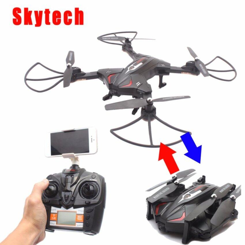 SYMA X56HW Quadcopter Camera FPV WIFI Hover / Fight Plan Function (คละสี)