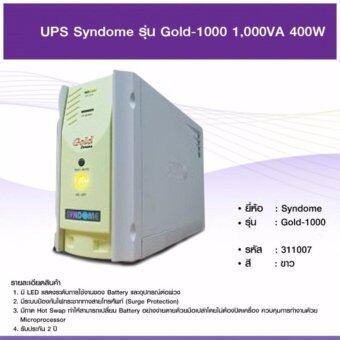 Syndome เครื่องสำรองไฟ 1000VA / 400 Watt รุ่น GOLD (สีขาว)(...)