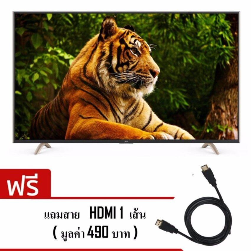 TCL LED DIGITAL SMART TV 55 นิ้ว รุ่น 55S4800 แถมสาย HDMI 1 เส้น มูลค่า 490 บาท