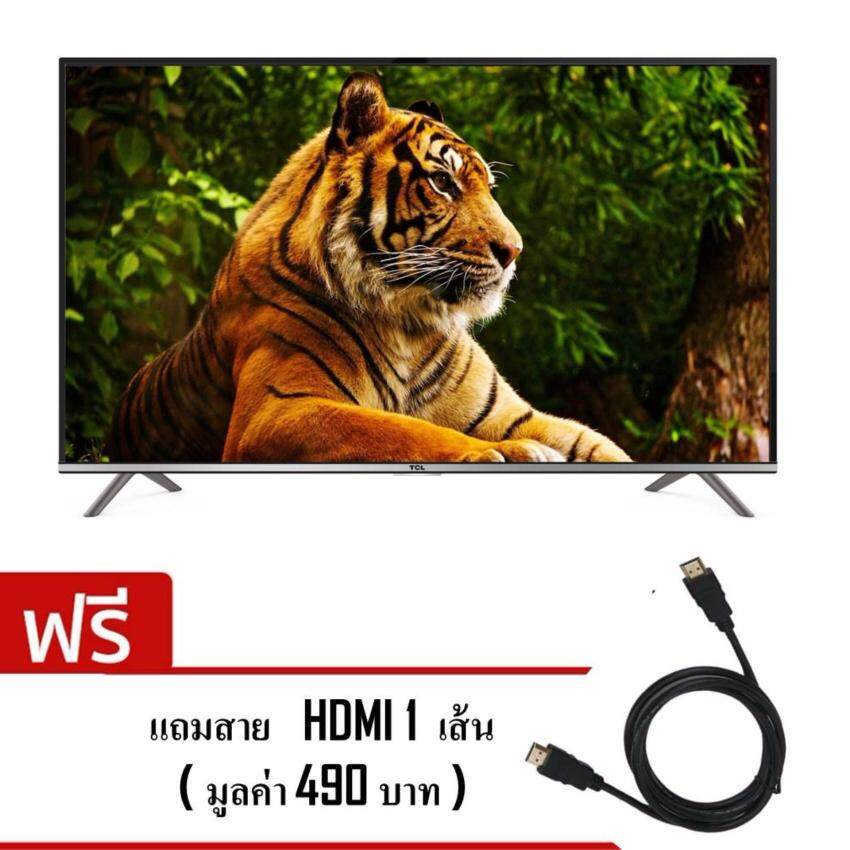 TCL LED TV 32  รุ่น 32D2920 แถมสาย HDMI 1 เส้น มูลค่า 490 บาท