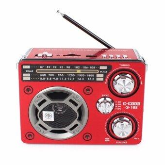 ซื้อ/ขาย Telecorsa G-GOOD เครื่องเล่นวิทยุ AM/FM/MP3 รุ่น G-168(สีแดง)