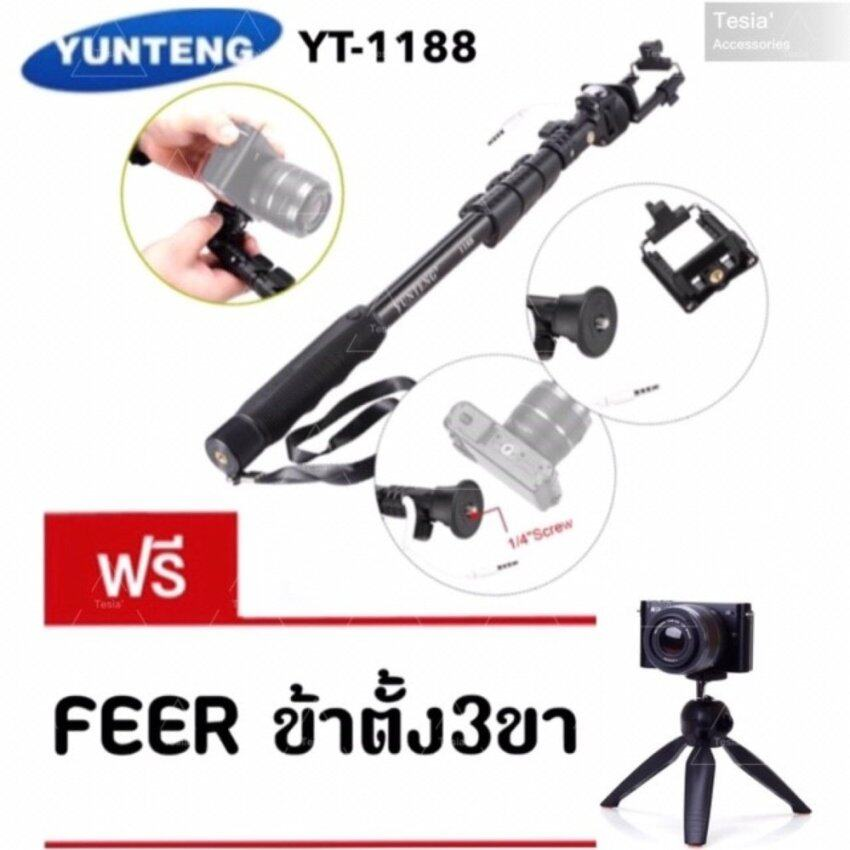 tesia YUNTENG YT-1188 ไม้เซลฟี่ Wired Cable Extendable Selfie Stick Monopod Self-Timer w ...