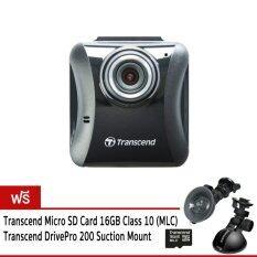 Transcend Drivepro 100 กล้องติดรถยนต์ Full HD Wi-Fi 16GB ฟรี Transcend Drivepro 100 Suction + Micro sd card 16gb