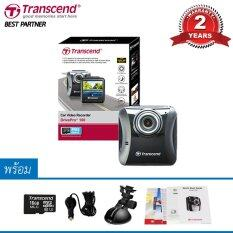 Transcend กล้องติดรถยนต์ รุ่น Drive Pro 100-Blackแถมฟรีเมมโมรี่ Micro SD Card 16GB.class10 ขาติดกระจก