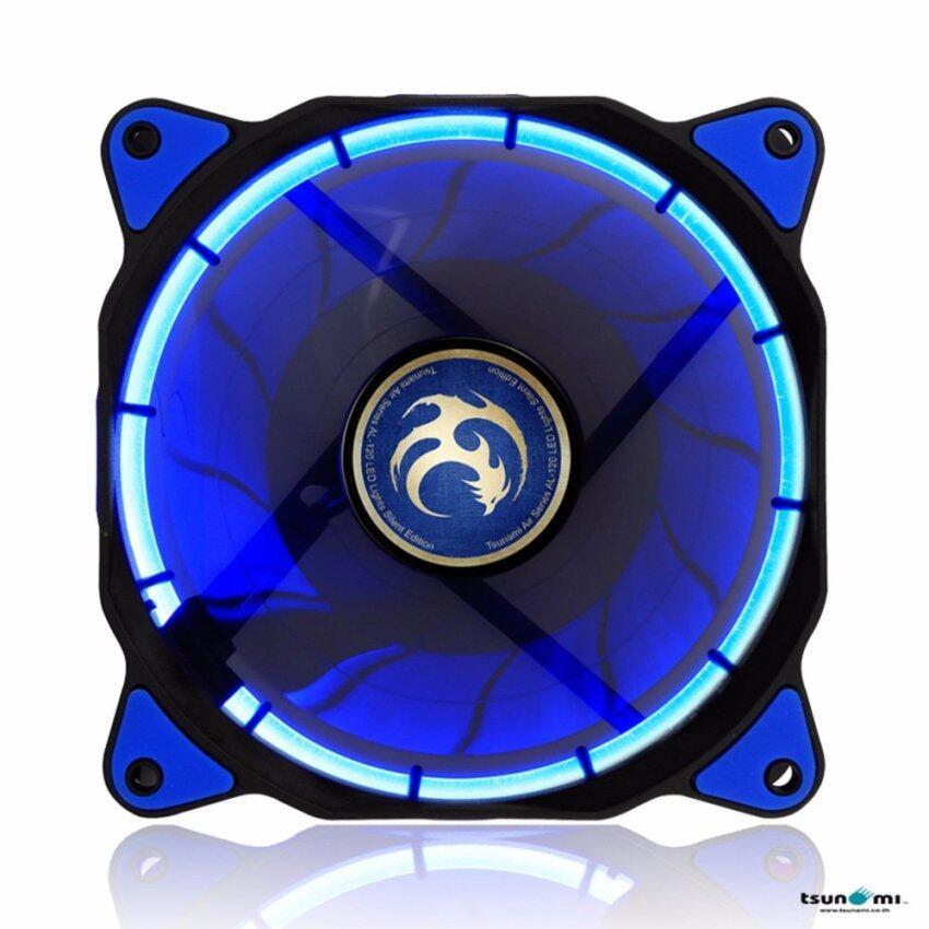 Tsunami Air Series AL-120 LED Halo Light Edition Fan BLUEX1