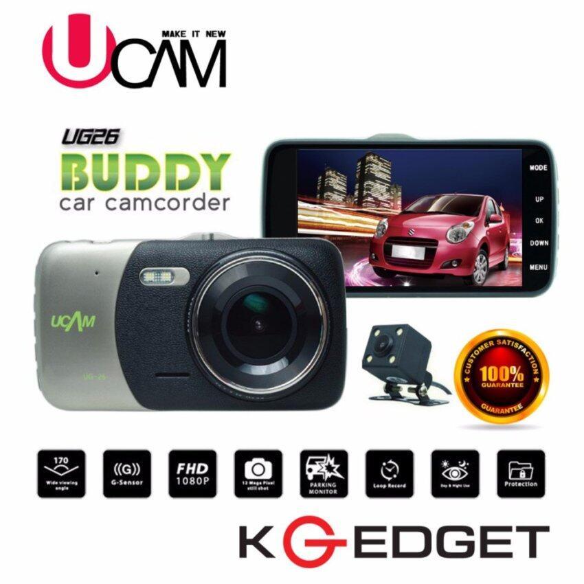 UCAM BUDDY CAR CAMCORDER ระดับคมชัด FULL HD 1080P + กล้องหลังระดับ HD ...