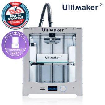 Ultimaker เครื่องพิมพ์ 3 มิติ Ultimaker 2+