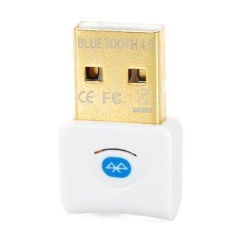 Ultra Mini Bluetooth CSR 4.0 USB Dongle Adapter - White