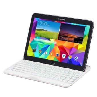 Ultra-thin Slim Wireless Bluetooth Keyboard Back Case Cover For Samsung Galaxy Tab 4 10.1 SM-T530 SM-T531 Android Tablet - White (Intl)