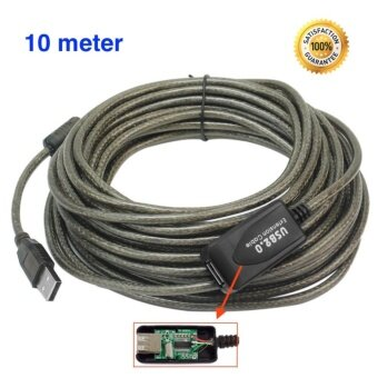 Usb Active 2.0 Extension cable สายต่อยาว 10m , USB 2.0 ActiveRepeater High Speed Extension Cable Lead Adapter Cord