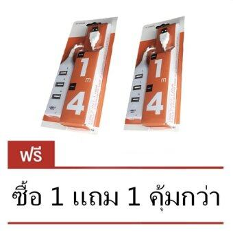 USB HUB 4 PORT (สีขาว) ซื้อ 1 เเถม 1