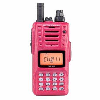 VERTEX วิทยุสื่อสาร เครื่องรับส่งวิทยุ FH-915 - สีแดง