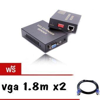 ตัวแปลงสัญญาณ VGA extender 10OM ต่อผ่านสายlan with Audio Free vga 1.8m