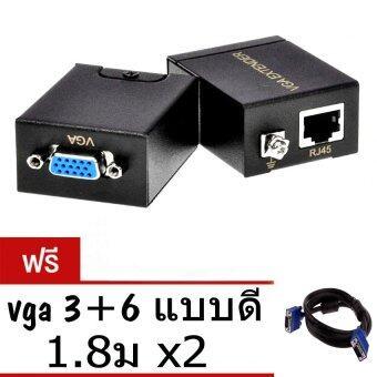 VGA extender 60m to RJ45 ต่อผ่านสายlan
