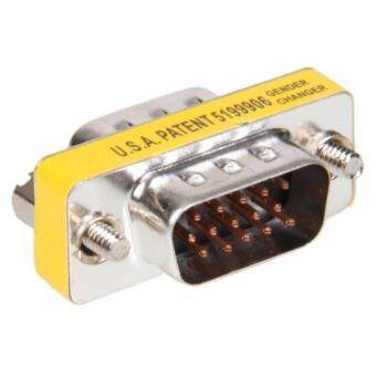 VGA HD15 Male to Male Mini Gender Changer Adapter (Intl)