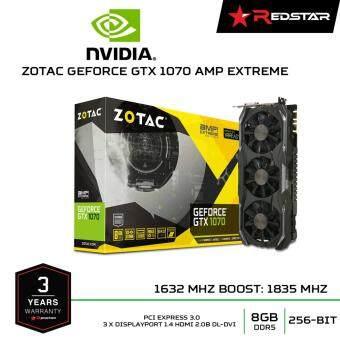 VGA ZOTAC GEFORCE GTX 1070 AMP EXTREME 8GB GDDR5