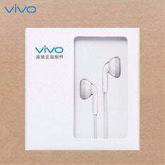 VIVO หูฟังแบบสอดหู หูฟัง สำหรับ รุ่น 4POLE ( สีขาวเทา ) image