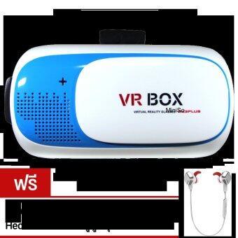 ประเทศไทย VR Box 2.0 VR Glasses Headset แว่น 3D สำหรับสมาร์ทโฟนทุกรุ่น (Blue) ฟรี Remax หูฟัง Magnet Sport BlueTooth Headset ไร้สาย บลูทูธ รุ่น S2 ( สีขาว )