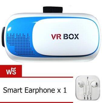 ประเทศไทย VR Box 2.0 VR Glasses Headsetแว่น3Dสำหรับสมาร์ทโฟนทุกรุ่น (Blue) แถมฟรี Smart earphone