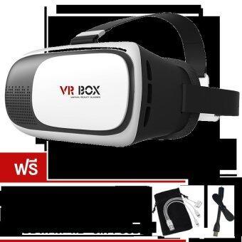 VR Box 2.0 VR Glasses Headsetแว่น3Dสำหรับสมาร์ทโฟนทุกรุ่น (White) แถมฟรี พัดลม USB ( คละสี ) +ซองกำมะหยี่+สายUSB 3 in