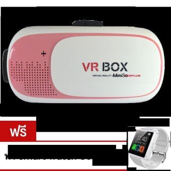 "ราคา VR Box Reality Glasses 3D Version 2 แว่นตาดูหนัง for 4.7"" - 6.0"" Smart Phone (Pink) ฟรี smart watch U8(white)"