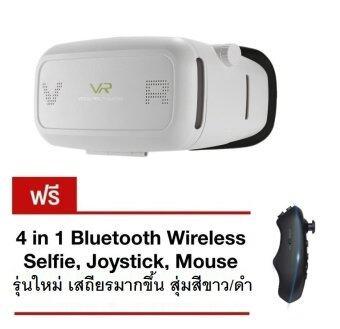 VR Shinecon 3D google cardboard Glasses แว่นตา 3 มิติ google cardboard แว่น vr (สีขาว) แถมฟรี รีโมทบลูทูธรุ่นใหม่ สี่ ขาว/ ดำ (สุ่มสี)
