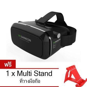 แว่นตาสามมิติ VR Shinecon VR Glasses Headset สำหรับสมาร์ทโฟน (สีดำ) ฟรี ที่วางมือถือ/แท็บเล็ต