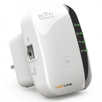Wifi Repeater 300mbps Wireless Router WiFi Repeater Extende Wifi Booster (White) - INTL