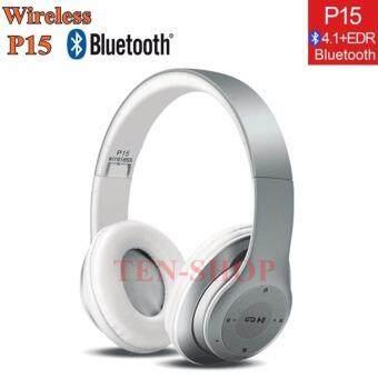 ประเทศไทย Wireless Bluetooth Headphone Stereo หูฟังบลูทูธ รุ่น P15
