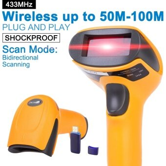 Wireless Laser Barcode Scanner Long Range Cordless Bar Code Readerfor POS and Inventory - intl