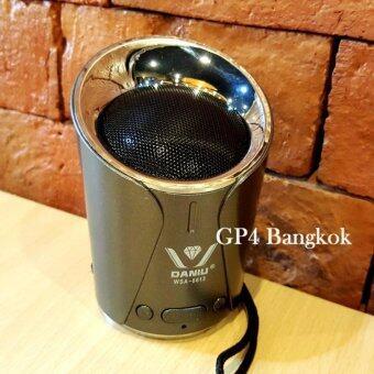 ลำโพงบลูทูธ ไร้สาย โมเดริ์นดีไซน์ หรูหรา เบสหนัก Wireless Speaker รุ่น WSA-8613 ( Black )