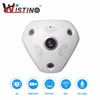 Wistino 5 Megapixel Wireless 360 Degree Fisheye Panoramic IP Camera WiFi Home Security Surveillance Camera Super Wide Angle Support Night Vision Motion Detection