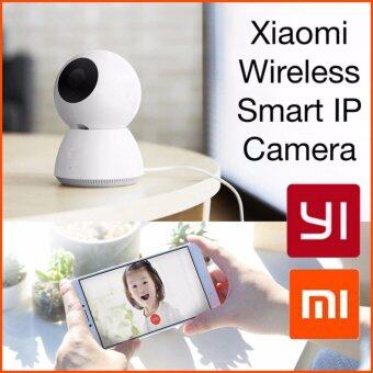 Xiaomi JTSXJ01CM Mijia Wireless Smart IP Camera Home Security System Panorama Motion - intl