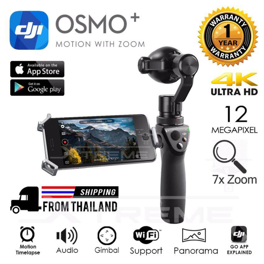 Xtreme DJI OSMO Plus / 4K Camera / Gimbal / 7x Zoom