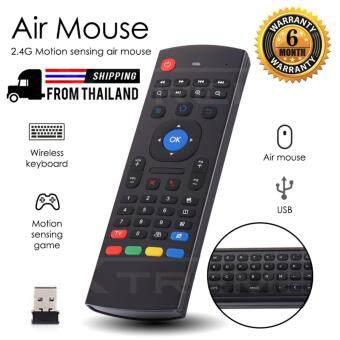 XTREME แอร์เมาส์ รีโมทควบคุมอัจฉริยะ รุ่น MX3 Portable / เมาส์คีย์บอร์ดไร้สาย / สำหรับ Smart TV Android TV box / WIRELESS 2.4G / ไจโรสโคป / USB