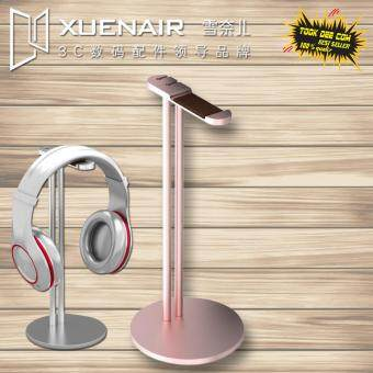 ราคา Xuenair HR03 ที่วางหูฟัง Aluminum Professional Headphone Stand