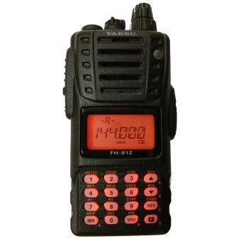 YAESU วิทยุสื่อสาร เครื่องรับส่งวิทยุ รุ่น FH-912 - ถูกกฎหมาย มี ปท. ชุดแท้