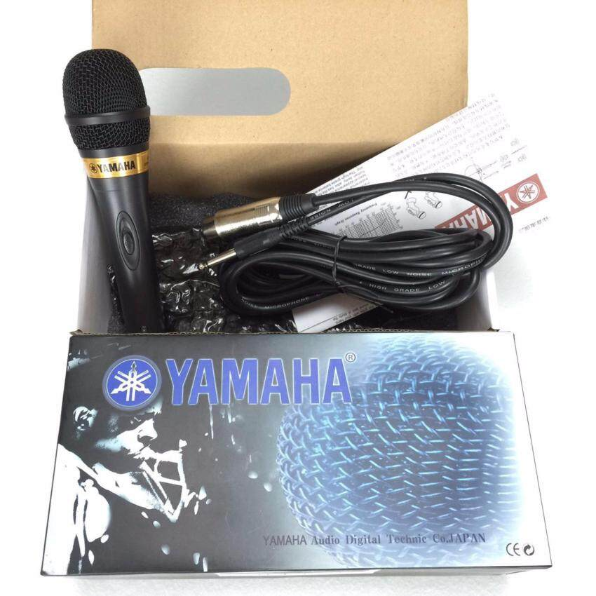 Compare Prices of Yamaha Professional Microphone ไมโครโฟนร้องเพลง DM-63S Online