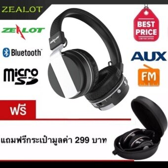 ซื้อ/ขาย Zealot 047 หูฟังบลูทูธ Bluetooth HiFi headset stereo Micro-SD/FM Radio wireless bluetooth headphone แถมกระเป๋าราคา 299 บาท