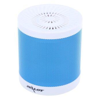 ZEALOT S5 Bluetooth 4.0 Portable Wireless Speaker with Enhanced Bass Built in Microphone (WHITE)
