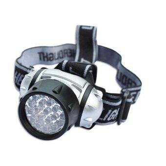 21 LED 4 Modes Waterproof Head Torch Flashlight Bike Lamp Headlamp Headlight