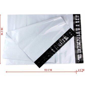 ซองไปรษณีย์พลาสติกสีขาว ขนาด 38x52 cm (100 ใบ)