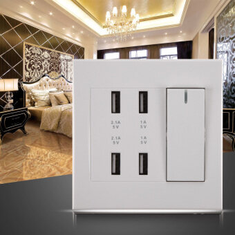 4-Port USB Wall Socket Charger AC Power Receptacle Outlet Plate White